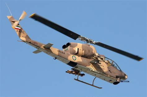 Bell L by Aviationsmilitaires Net Arm 233 E De Terre Iranienne