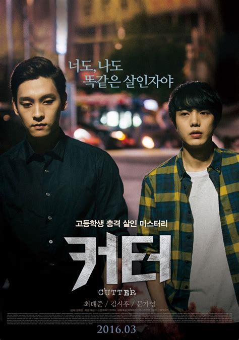 film drama korea how are you eclipse korean movie asianwiki