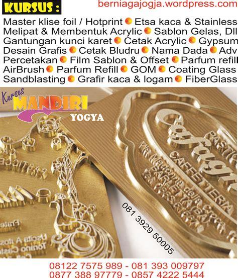 Jual Kaos Merk Hammer kami spesial website pusat kursus cetak offset jilid