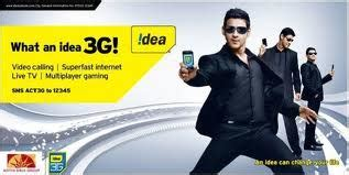 buy idea 3g usb data card dongle internet modem prepaid
