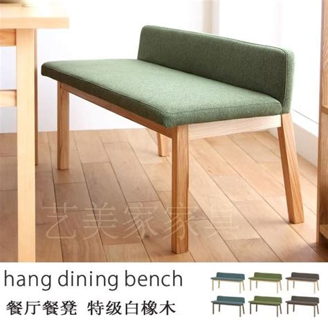 japanese wood bench 25 best dining bench ideas on pinterest dining bench
