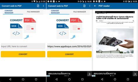 converter web to pdf convert web to pdf แอปฯ แปลงหน าเว บไซต ให เป น pdf