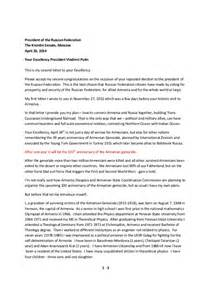 letter to president of the russian federation vladimir putin