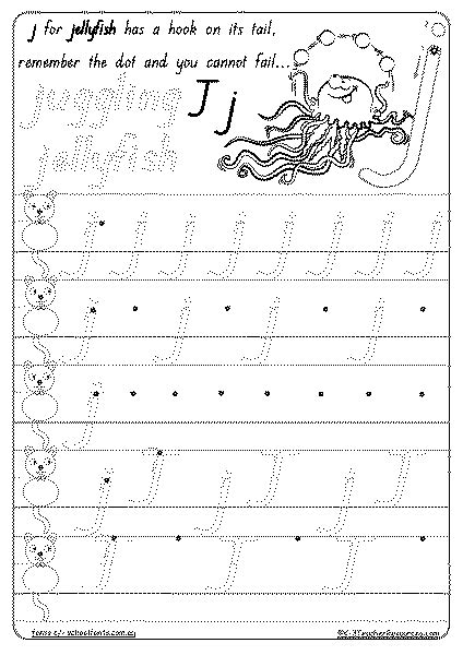 nsw foundation handwriting printable worksheets printable handwriting practice sheets k 3 teacher resources