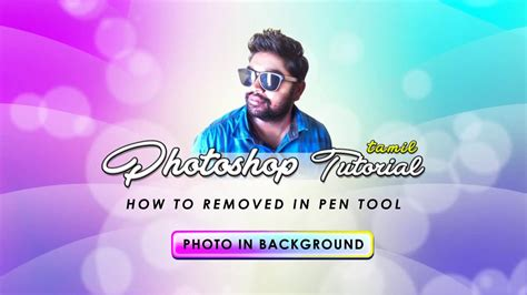 photoshop tutorial in tamil photoshop tutorial tamil how to removed in pen tool photo