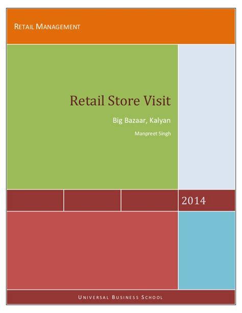 retail layout of big bazaar big bazaar retail store visit by manpreet singh digital