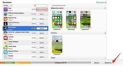 Как синхронизировать игры с ipad на iphone