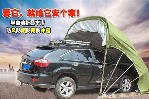 box auto pieghevole copertura auto visite turistiche portatile pieghevole