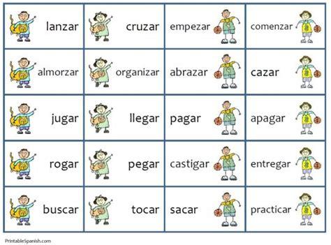 boat in spanish spelling spanish verb cards flashcards car gar zar preterite yo
