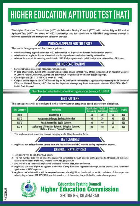 Hec Application Deadline Mba Time And Date by Hec Aptitude Test Hat 2018 Scholarships Admission In
