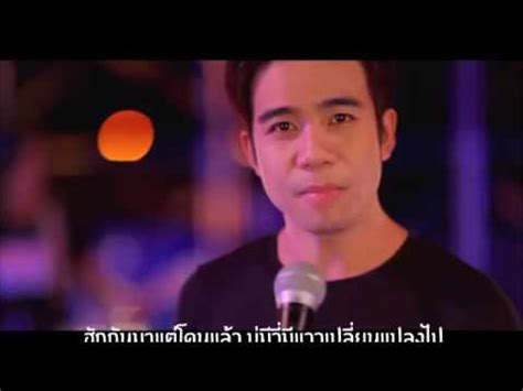 download free mp3 from youtube hq download thai song 2016 mp3 mp3 id 14815575215 187 free