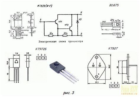 darlington transistor mpsa14 darlington transistor radio 28 images tip142 npn complementary power darlington transistor