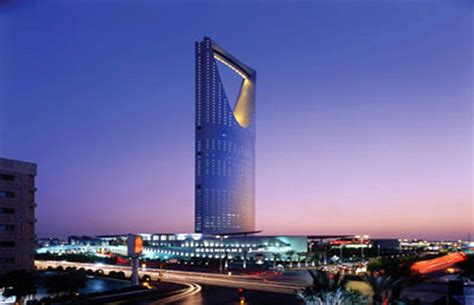 kingdom centre الرياض