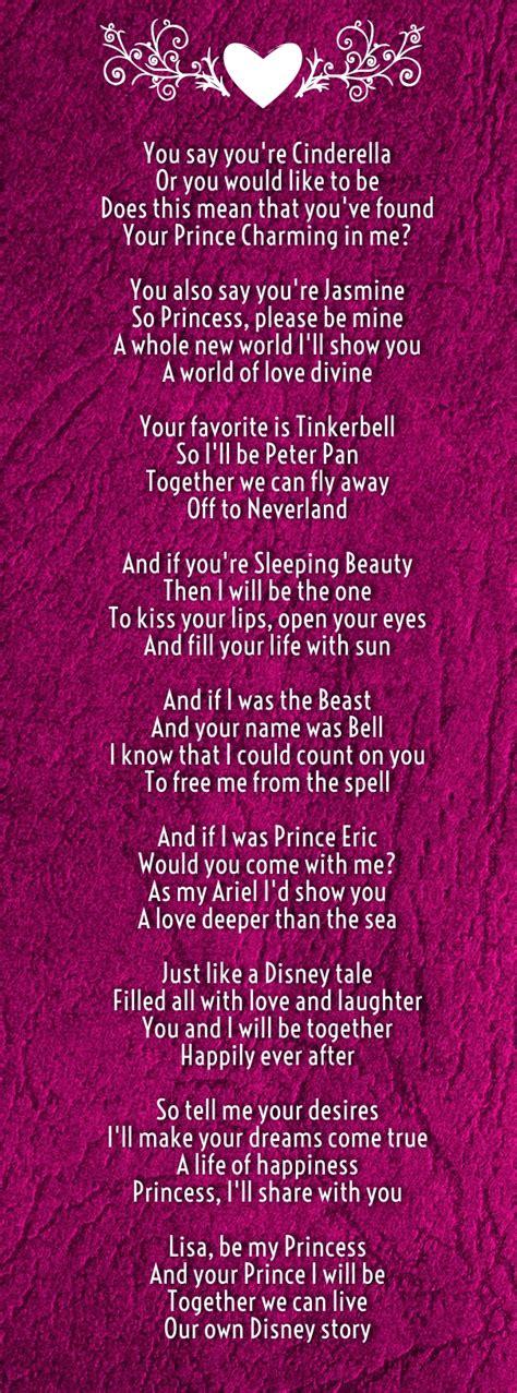 Sexy spanish poems