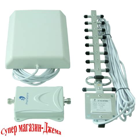 phonetone 55db gsm dcs cdma 1900mhz repeater lifier panel antenna yagi antenna cell phone