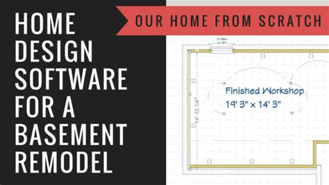home design software blog our home from scratch