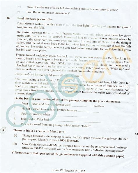 9th Sa2 Cbse Sle Paper Cbse Class 09 Sa2 Question Papers Aglasem Schools