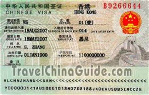 people to people visa challenges of the chinese visalivingourlife com