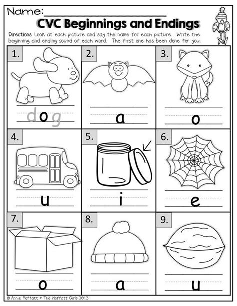 beginning sounds in words worksheets cvc words beginning and ending sounds schoolwork