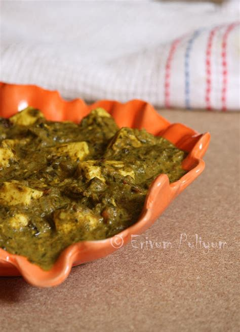 Spinach And Cottage Cheese Indian Recipe by Palak Paneer Recipe Indian Cheese And Spinach Curry