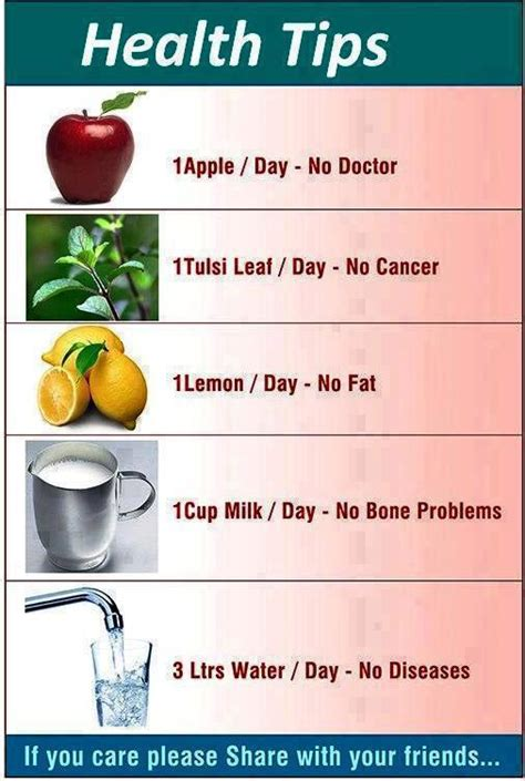 health  fitness tips