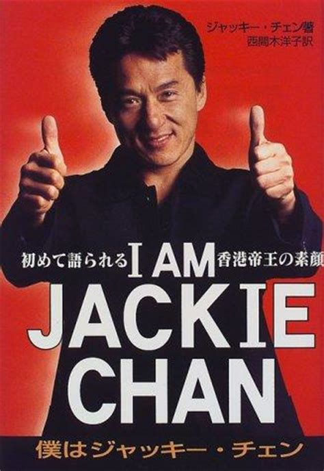 famous people in japan world update famous japanese people