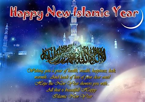 when does the islamic new year start hd islamic new saal pictures 2017 bise world