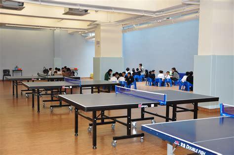 st pauls college primary school