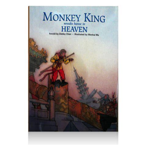 monkey heaven monkey king wreaks havoc in heaven