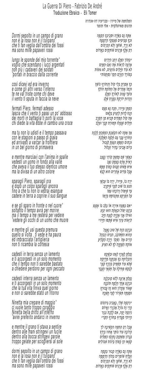 Eli Tomer: Translations (canzoni di Fabrizio De Andre