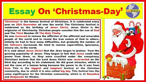 essay on christmas in english christmas day essay in