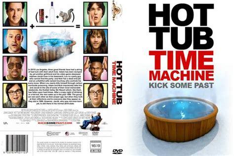 hot tub time machine bathtub hot tub time machine bathtub scene home improvement