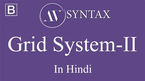 bootstrap tutorial youtube in hindi learn bootstrap in hindi 5 grid system ii youtube