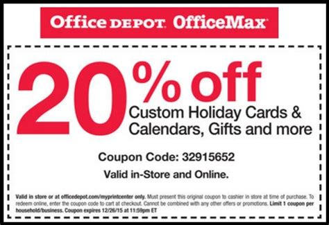 printable coupons in store coupon codes office depot