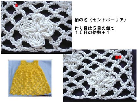 Small Botanical Crochet Motif Patterns Crochet Kingdom flower motifs page 5 of 11 crochet kingdom 52 free