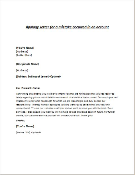 Apology Letter To Hr For Mistake Apology Letter For Mistake In An Account Writeletter2