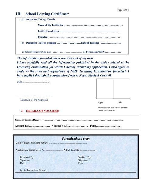 Leaving Certificate Application Letter College Application Form Application Letter Leaving Certificate College