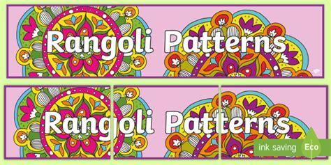 patterns in nature twinkl rangoli patterns display banner rangoli patterns display