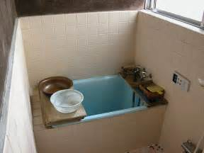 traditional japanese bathtub before stepping into the