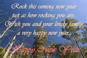 new year wishes for friends 17 best new year wishes