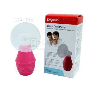 Pompa Asi Di Apotek jual beli pigeon breast care k24klik