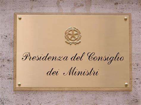 presidenza consiglio dei ministri presidenza consiglio dei ministri 28 images presidenza