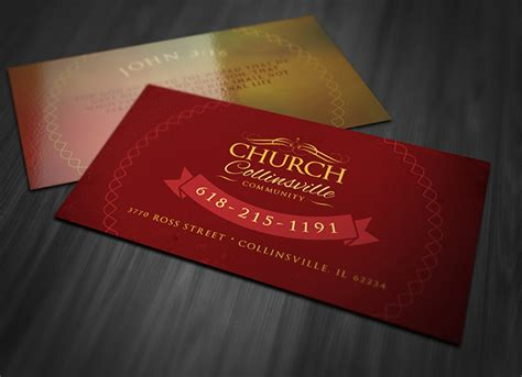 Church Business Card Template Psd by San Diego Entertainment Calendar Church Business Card Psd