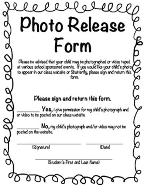 photo release form template for children this is a photo release form for class websites or