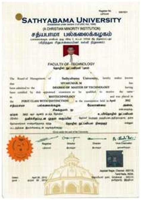 Resume Best Objective by Sivakumar Moorthy Technical Assistant Mcrc Visualcv