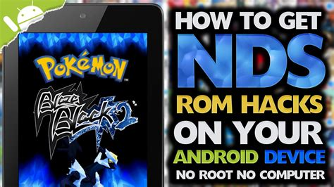 rom hacks for android android how to get nds rom hacks no computer no root