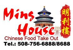 ming house worcester ming house chinese restaurant worcester ma 01609 dine in take out online coupon
