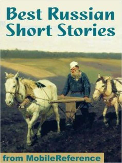 libro best russian short stories best russian short stories 19 stories by anton chekhov alexander pushkin leo tolstoy