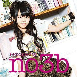 Cd Dvd Takahashi Minami Doe Type A Limited Edition pedicure day wiki48