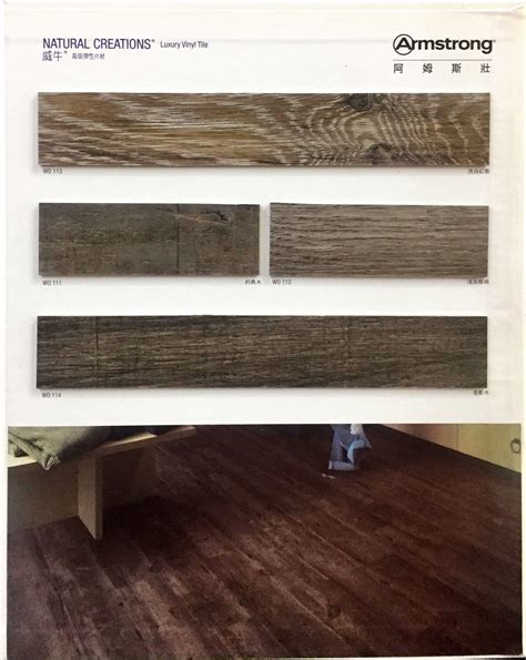 armstrong natural creations takyin vinyl tile flooring